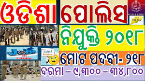 jobs in odisha 2019.govt jobs odisha